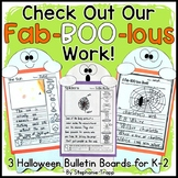 Halloween Bulletin Board for Kindergarten, First Grade and Second Grade