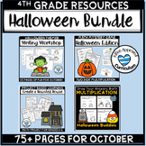 Halloween Bundle 4th Grade Math, Writing, Project Based Learning