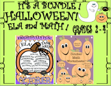 Halloween Bundle Frightfully Fun! Grades 2 - 4  ELA and MATH!