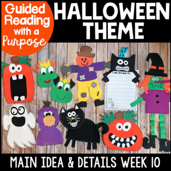 Halloween Bundle Guided Reading with a Purpose Main Idea and Details