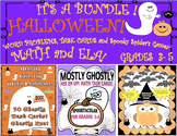 Halloween Bundle!  Math Word Problems   ELA   Spooky Game!