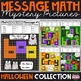 Halloween Bundle - Mystery Pictures, Logic Puzzles, and More!