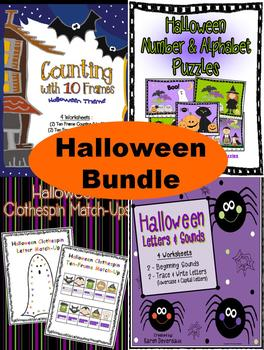 Halloween Math and Literacy Bundle: Worksheets, Puzzles, C