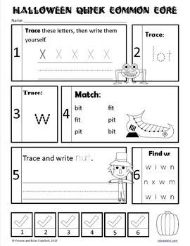 Halloween Bundle for Kindergarten Endless