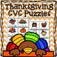 Thanksgiving Bundle - literacy and math