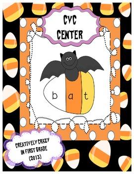 Halloween CVC Center FREEBIE!