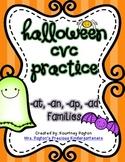 Halloween CVC Practice