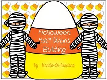 "Halloween CVC Word Building ""at"" Words"