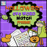 Halloween Activities Kindergarten CVC Words Game FREE