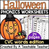 Halloween CVC Words Activities | Halloween Phonics Workshe
