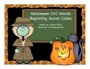 Halloween CVC words by Code center!