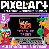 Halloween Candy Digital Pixel Art Magic Reveal MULTIPLICATION