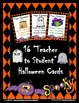 Halloween Student Cards
