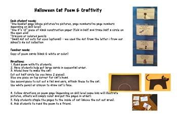 Halloween Cat Poetry Craftivity-Common Core Aligned