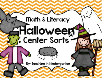 Halloween Center Sorts