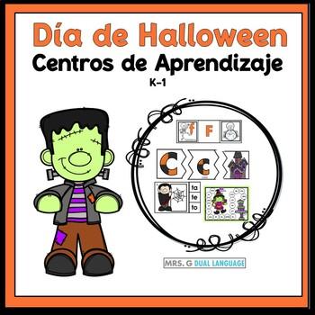 Halloween: Centros de Aprendizaje