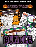 Halloween Classroom Center Bundle