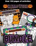 Halloween Classroom Center Bundle