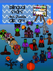 Halloween 140 Clipart 87 Color images  and 43b&w Bilingual