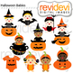 Halloween Clipart Bundle / Halloween Baby Sock Monkey Clip art