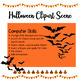 Halloween Computer Activities - Google Lessons - Halloween Clipart Scene