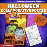 Halloween Collaborative Poster--Classroom Decoration and Writing Activity