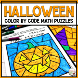 Halloween Math Color By Code