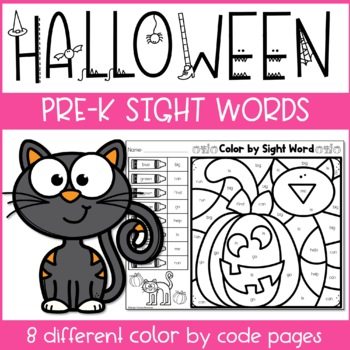 Halloween Color By Code | October Sight Word Activities | Pre-Primer Sight Words