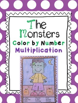Halloween Color By Number Multiplication