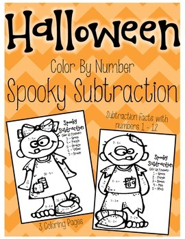 Halloween Color By Number - Spooky Subtraction