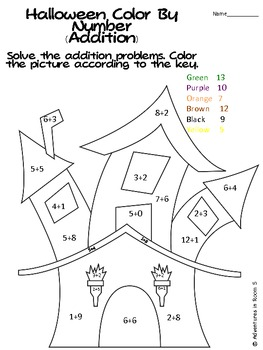Halloween Color By Numbers (Addition and Subtraction)