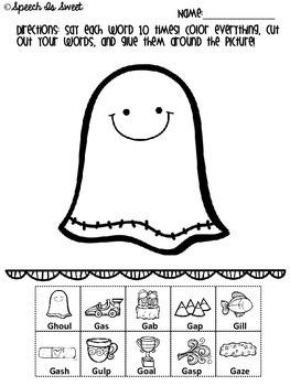 Halloween Articulation Activities: Early Developing Sounds