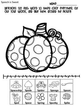 Halloween Articulation Activities: S-Blends