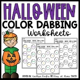 Halloween Color Dabbing Worksheets