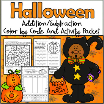 Halloween Color by Addition and Subtraction Packet