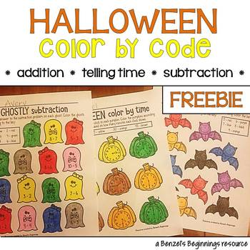 Halloween Color by Code FREEBIE