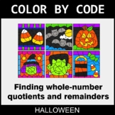 Halloween Color by Code - Find Whole-Number Quotients and