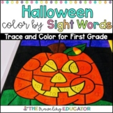 Halloween Color by Code First Grade Sight Word Worksheets