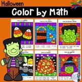 Halloween Color by Code Math Activities