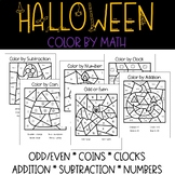 Halloween Color by Code {Math Edition}