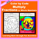 Halloween Color by Code: Multiply & Divide Fractions 5 in 1
