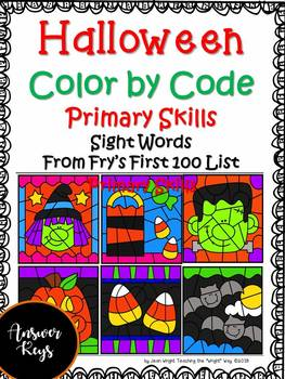 Halloween Color by Code Sight Words