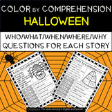 Halloween (Color by Comprehension Stories and Questions) - 10 Stories