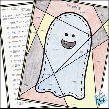 Halloween Math: Multiplication and Division Color by Number Halloween Activities