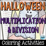 Halloween Math: Multiplication and Division Color by Numbe