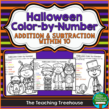 Halloween Color by Number ~ Addition & Subtraction Within 10