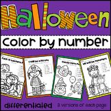 Halloween Color by Number- Differentiated (Numbers, Add & Subtract 1-10; 11-20)