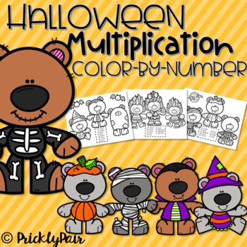 Halloween Color-by-Number Multiplication- Bear Costumes and Trolls