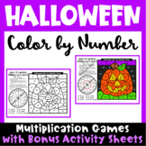 Halloween Color by Number Multiplication Games