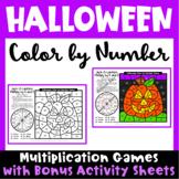 Halloween Color by Number Multiplication Games and Bonus Halloween Worksheets